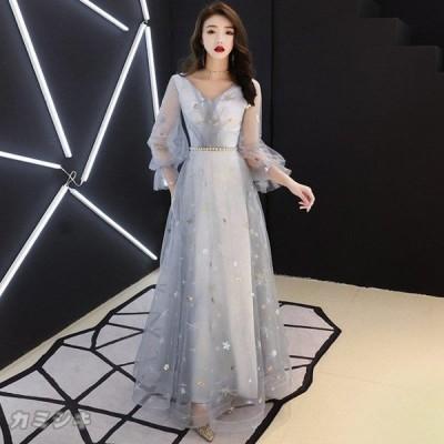 ワンピース 結婚式 パーティードレス ドレス レディース フォーマル 大きいサイズ お呼ばれ 30代 40代 50代 ミセス 上品 服装 女性 袖あり 披露宴 二次会 成人式