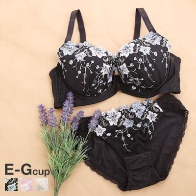 グラマーサイズブラ エレガント刺繍 ブラジャー ショーツ セット 脇高 脇肉 大きいサイズ EFG