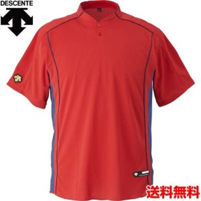 デサント(DESCENTE) 男女兼用 野球・ソフトボール用ウェア 立衿2ボタンベースボールシャツ DB-109B-RED