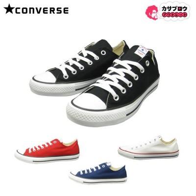コンバース [CONVERSE] スニーカー ネクスター110OX キャンバススニーカー シューズ 靴
