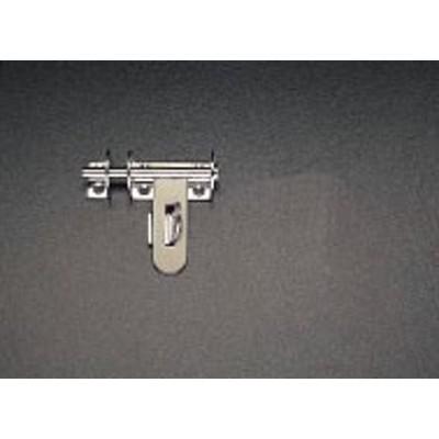 エスコ(ESCO) 101mm 横 掛金 EA951BB-2