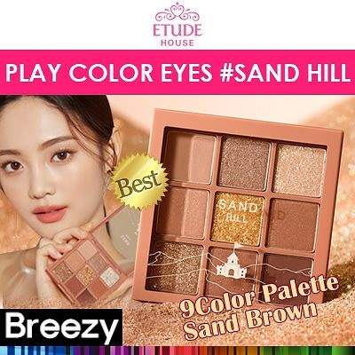 BREEZY ★ [Etude House] Play Color Eyes Sand Hill / 9 Colors