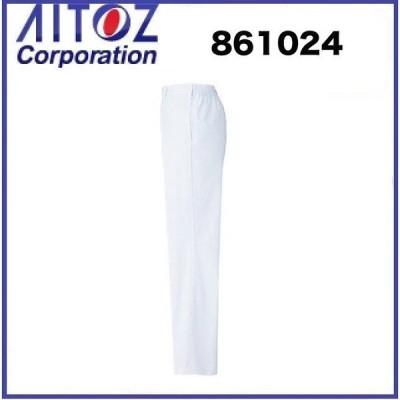 アイトス 861024 レディース白パンツ S〜5L (すそ直しできます)