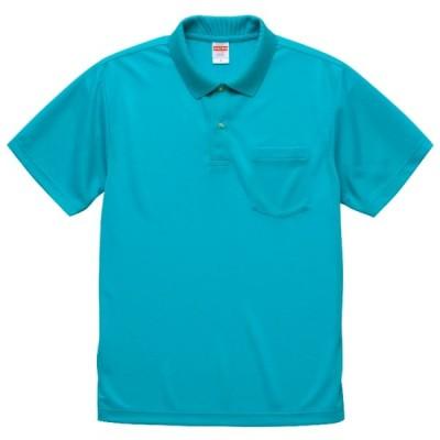 ポロシャツ 半袖 メンズ ポケット付き ドライ アスレチック 4.1oz S サイズ アクアブルー 無地 ユナイテッドアスレ CAB