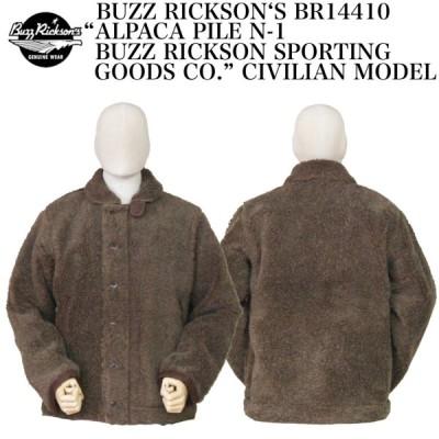 """BUZZ RICKSON'S  BR14410 """"ALPACA PILE N-1 BUZZ RICKSON SPORTING GOODS CO"""" CIVILIAN MODEL"""