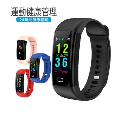 スマートウォッチ 血圧 血中酸素 体温測定 メンズ スマートブレスレット 万歩計 心拍計 IP68防水 機能 睡眠 着信通知 日本語説明書iphone Android対応