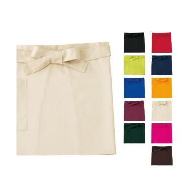 ショートエプロン 00872-TMA メンズ 男女兼用 全11色 フリーサイズ
