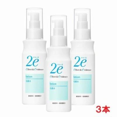 資生堂2e ドゥーエ 化粧水 140mL×3本 敏感肌用化粧水
