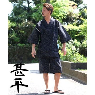 (MARUKAWA/マルカワ)甚平 じんべい  /部屋着 父の日 花火 リラックスウェア セットアップ 夏 快適 日本 和服 涼しい 清涼感/メンズ 柄D