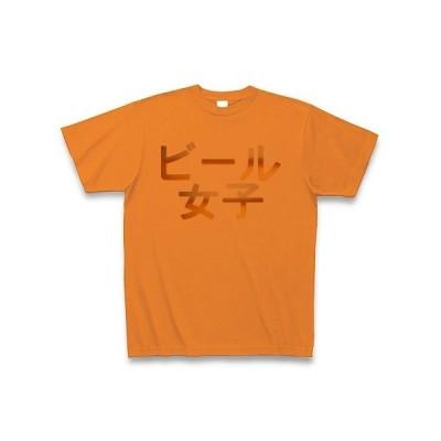ビール女子(ビール柄) Tシャツ(オレンジ)