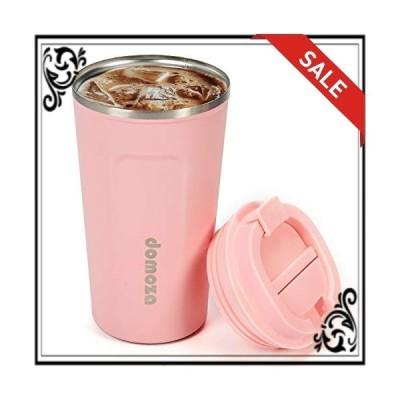 domoza コーヒーカップ 蓋付き ステンレス製 タンブラー 断熱 保温 ピンク 380