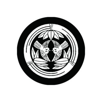 家紋シール 白紋黒地 竹輪笹に向い雀 布タイプ 直径23mm 6枚セット NS23-2223W