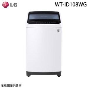 【LG樂金】10公斤變頻直立式洗衣機 WT-ID108WG