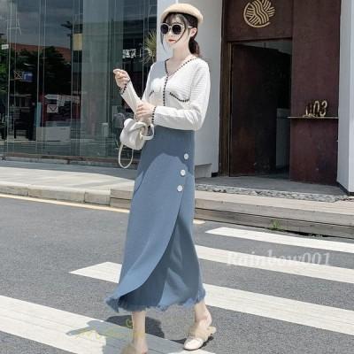 Aラインスカート ニット レディース 裾フリンジ 無地 ハイウェスト サイドボタン ファッション ロングスカート 韓国風 ボトムス デイリーコーデ トレンド 着痩せ