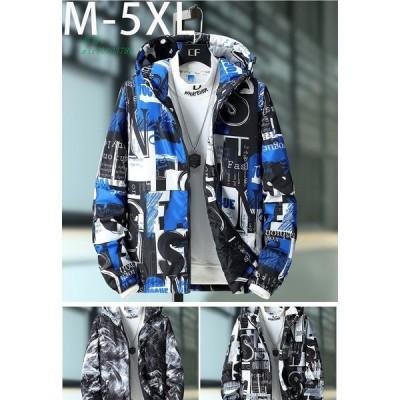中綿ジャケット メンズ 迷彩柄 大きいサイズ ダウンジャケット 防寒 防風 フード付き コート アウター