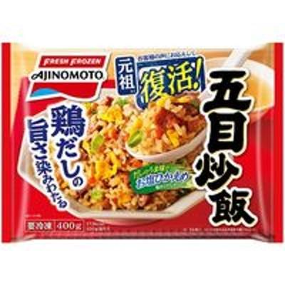 味の素味の素 業務用食材 五目炒飯 400g 4901001409952 (1セット12袋入)(直送品)