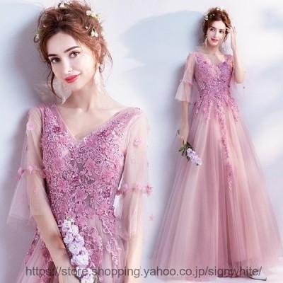 ドレス 結婚式 コンサート ドレス ロングドレス 安い 演奏会 パーティードレス カラードレス イブニングドレス カクテルドレス 50代 40