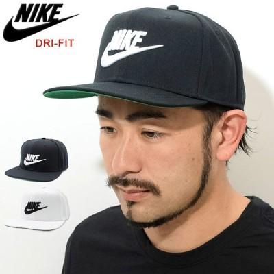ナイキ キャップ NIKE メンズ フューチュラ プロ スナップバックキャップ ( nike Futura Pro Snapback Cap DRI-FIT 帽子 男性用 891284 )