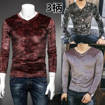 メンズ Vネック Tシャツ  長袖 カジュアル 春秋物 細身 カッコいい 大きいサイズ  着心地良い