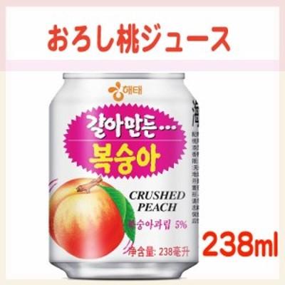 新商品 ヘテ もも(桃)ジュース (缶)(238ml)★韓国食品市場★韓国食材/ 韓国飲料/ 飲物/ジュース