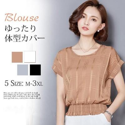 Tシャツ レディース 半袖 韓国風 新作 ロング おしゃれ トップス    きれいめ  カジュアル  大人 着痩せ 新品