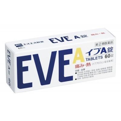 【指定第2類医薬品】イブA錠 60錠 ※セルフメディケーション税制対象商品 頭痛 生理痛