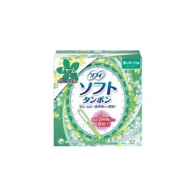 ユニチャーム ソフィ ソフトタンポンスーパー 32個 【医療機器】
