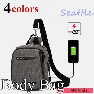 ボディバッグ メンズバッグ 3way ワンショルダー 斜め掛け 軽量 男女兼用 自転車バッグ 20代 30代 40代 撥水 鞄 かばん USB充電口