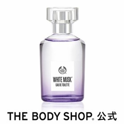 【正規品】 ホワイトムスク オードトワレ 60ml THE BODY SHOP ボディショップ 香水 EDP EDT メンズ 女性