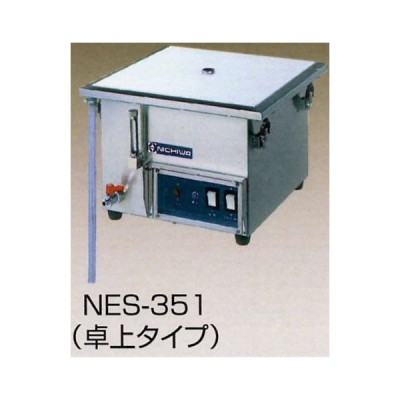幅390 奥行400 ニチワ電機 電気蒸し器 セイロタイプ NES-351