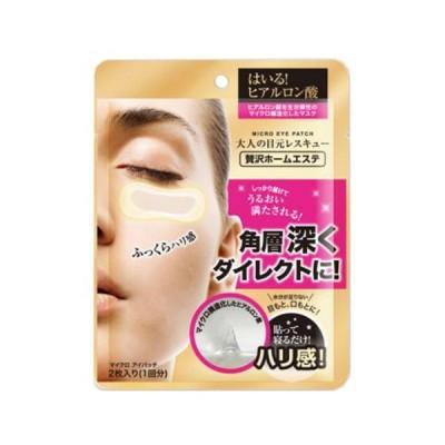 ザキュア マイクロパッチ 2枚入り(1回分)  - サイネット ※ネコポス対応商品