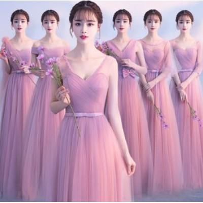 ウェディングドレス 大人の魅力 ブライズメイド きれいめ お呼ばれ 忘年会 女子会 結婚式 パーティードレス 6タイプ ピンク色