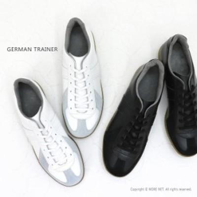ジャーマントレーナー GERMAN TRAINER レザースニーカー 1183 メンズ レディース 靴 本革 23~28.5cm