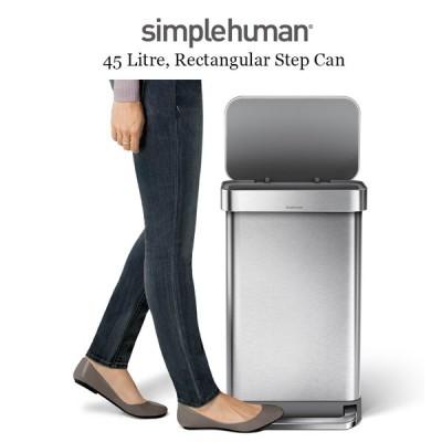 simplehuman レクタンギュラ-ステップカン 45L シルバー (00113) 1年保証 ゴミ箱 ダストボックス 正規品 正規販売店(00113) 1年保証
