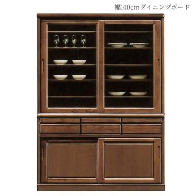 キッチン収納 食器棚 引き戸 日本製 完成品 幅140cm キッチンボード 引戸収納 ガラス戸 ダイニングボード キャビネット 高さ195cm 国産 開梱設置 和