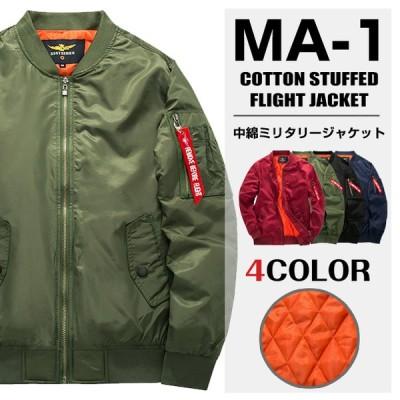 中綿ジャケット 中綿MA-1 フライトジャケット ミリタリー レディース メンズ タグ付き MA-1 ブルゾン MA1 中綿 メンズアウター 男女兼用 ジャンパー 秋冬 新作
