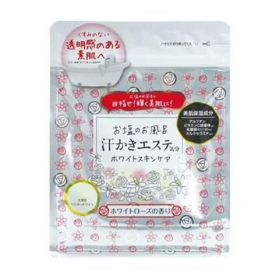 お塩のお風呂 汗かきエステ気分 ホワイトスキンケア(500g)【汗かきエステ気分】[入浴剤]