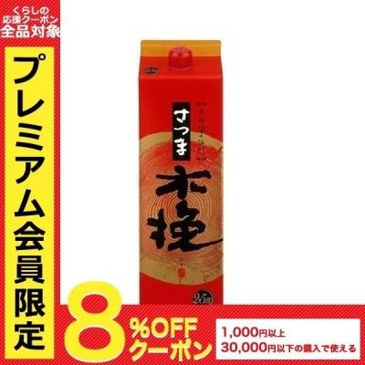 雲海酒造 芋焼酎 さつま木挽 25度 パック 1800ml 1.8L 1本 あすつく