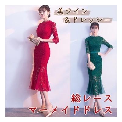 女性らしいシルエットのマーメイドライン ひざ上シースルー 7分袖丈 ミモレ丈 パーティ ドレス レディース すてき