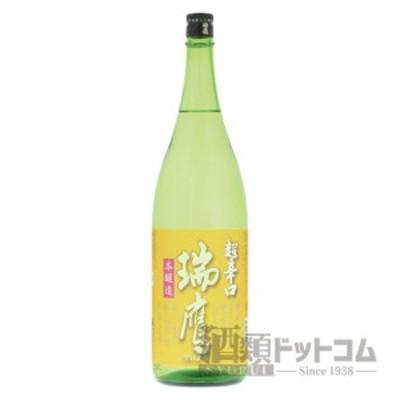 【酒 ドリンク 】本醸造 瑞鷹 超辛口 1800ml(6073)