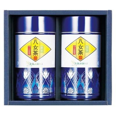 敬老の日 JAふくおか八女 八女煎茶詰合せ JY-50 ( 日本茶 ギフト セット ) tri-T152-073