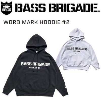 バスブリゲード BASS BRIGADE WORD MARK HOODIE #2 メンズ プルオーバー パーカー アウトドア フィッシング M / L / XL