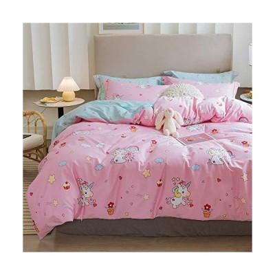 LAYENJOY ユニコーン掛け布団カバーセット クイーン コットン100%寝具 かわいいユニコーンレインボースタ