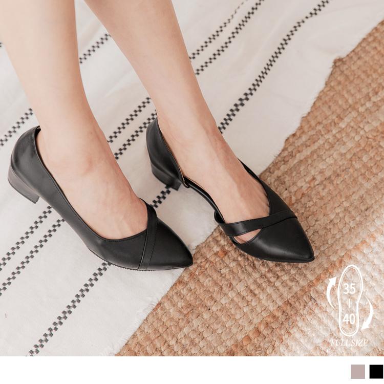 台灣製造.優雅側鏤空尖頭低跟鞋/粗跟鞋