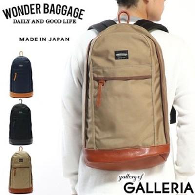 【商品レビューで+5%】ワンダーバゲージ デイパック WONDER BAGGAGE GOODMANS DAYPACK リュックサック A4 WB-G-001