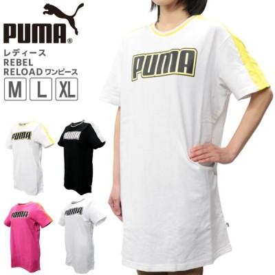 プーマ レディース ワンピース PUMA 845207 REBEL RELOAD ワンピース   puma スポーツ ブランド ロゴ ウェア ウエア カジュアル リラックス 大きいサイズ  C