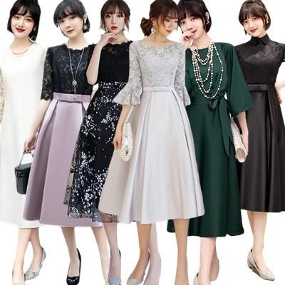 ドレス 結婚式 大きいサイズドレス レディース ワンピース 長袖秋冬ドレス 綺麗な 五分袖ドレス
