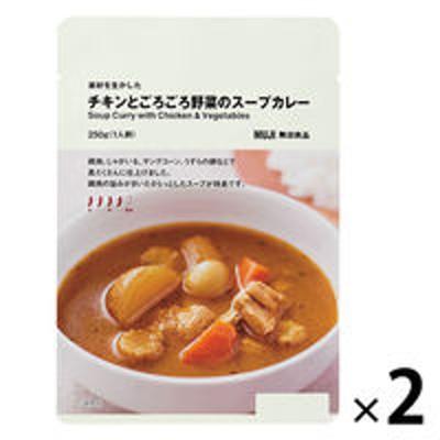良品計画無印良品 素材を生かした チキンとごろごろ野菜のスープカレー 2袋 良品計画<化学調味料不使用>