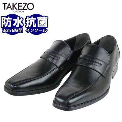 ビジネスシューズ ローファー メンズ 防水 抗菌 防臭 TAKEZO タケゾー 3E フォーマル 革靴 レザー 黒 ブラック コインローファー