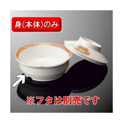 ファインメラミン 丸小鉢 大 直径122mm H44mm 280cc 身(ふたは別売り) フロール ヒートサーブ[S65BFFR] マルケイ 業務用プラスチック食器 F0